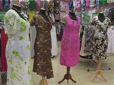Примадонна Одежда Больших Размеров