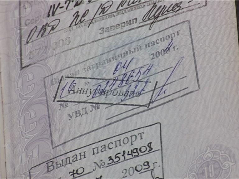 Почему паспорт стал недействительным знал, что