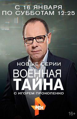 Отношения россии и ес последние новости